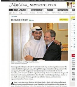 A PHOTO NYU WOULD NOT LET ME USE: NYU's Sexton with Khaldoon Al Mubarak, a senior Dubai business and government figure who works principally for the crown prince. So where's the hug for Israelis, who are forbidden to enter Dubai? In 2008, this photo was provided by NYU to New York magazine. But when I told Sexton spokesperson John Beckman that I was writing about the ASA resolution, usage was denied. A sensitive issue, I guess.