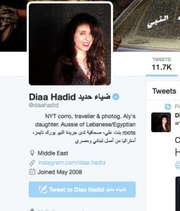 Reporter Diaa Hadid, of the Jerusalem bureau of the New York Times. [Twitter page screenshot]